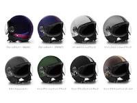全部で7種類。派手なカラーリングはなく、ホワイトやブラックといったシックなものがメイン。マットカラーも多くラインナップされ、まさに大人が選ぶヘルメットといえるだろう。