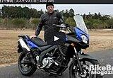 やさしいバイク解説:スズキ V-Strom650 ABS